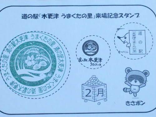 DSC_0381 (1).JPG