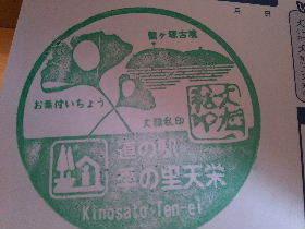 DSC_0598 (1).JPG